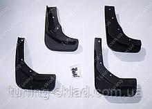 Брызговики Форд Куга 2 (оригинальные брызговики на Ford Kuga 2)