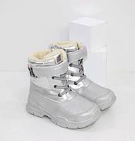 Зимові черевики для дівчаток зі шнурівкою і липучками срібло р. 27-32