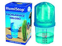 Поглотитель влаги Humistop