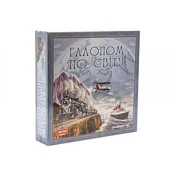 Настільна гра Галопом по світу MiC (21069)