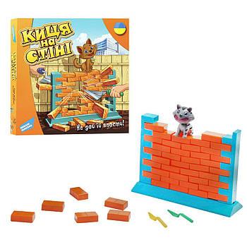 Настільна гра Кішка на стіні MiC (1503_UA)
