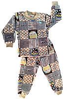 Пижама махровая на мальчика