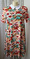 Платье женское летнее яркое легкое мини бренд Atmosphere р.44 5310