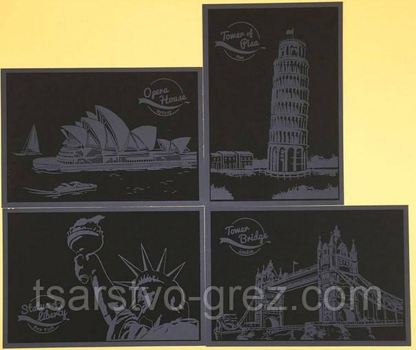 Набор 4-х скретч-открыток Лондон - Интернет магазин необычных подарков и полезных вещиц - Tsarstvo grez в Киеве