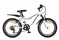 Велосипед Titan Rocky Boy