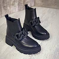 Жіночі зимові шкіряні черевики з ланцюгом 36-40 р чорний