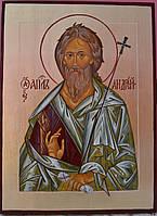 Именная икона. Икона Святого апостола Андрея Первозванного 34*24*3 см