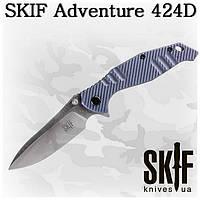 Складной нож SKIF Adventure 424D, серый, G-10/SF, клипса