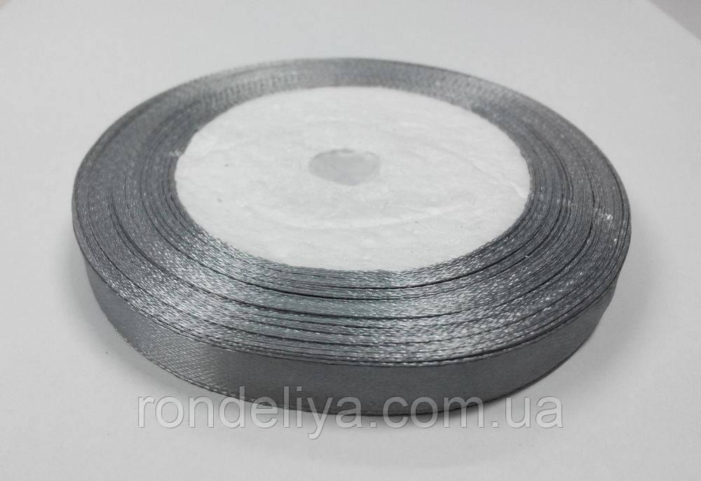 Лента атлас 1 см серый