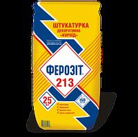 """Штукатурка декоративная """"Короед"""" """"Ферозит 213"""", 25 кг"""