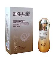 Эссенция (сыворотка) для лица с экстрактом улиточной слизи Snail Factor - 40 мл