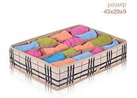Органайзер для мелких вещей на 16 ячеек  Design Line (Украина) 4407