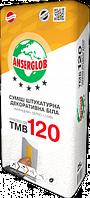 "Штукатурка декоративная ""Бараник"" ""Anserglob TMB 120"", 25 кг"