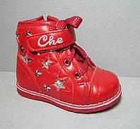 Ботинки для девочки весна новинка р21-25