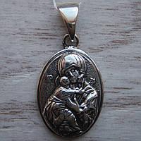 Серебряная подвеска-ладанка Пресвятая Богородица