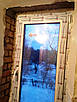 Одностворчатые окна