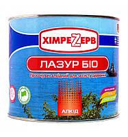 Лазурь-био для защиты древесины  ТМ Химрезерв (0,7кг/1,7кг/30кг) От упаковки
