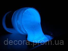 Люминофорный 200 грамм светящийся в темноте порошок