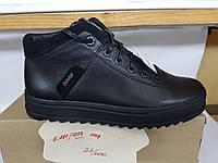 Мужские кожаные зимние ботинки на замочка, с противоскользящей подошвой