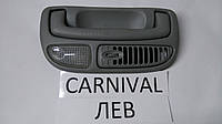 Ручка салона левая Kia carnival 1998-2005