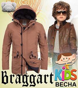 Курточки детские