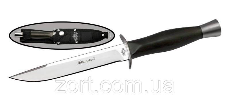 Нож с фиксированным клинком Адмирал-2, фото 2