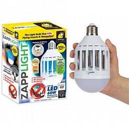 Лампа против комаров Отпугиватель от москитов ZappLight Уничтожитель мошкары Светодиодная лампа Ламп