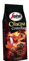 """Натуральный итальянский молотый кофе Segafredo """"Le Origini Costa Rica"""" 250г"""