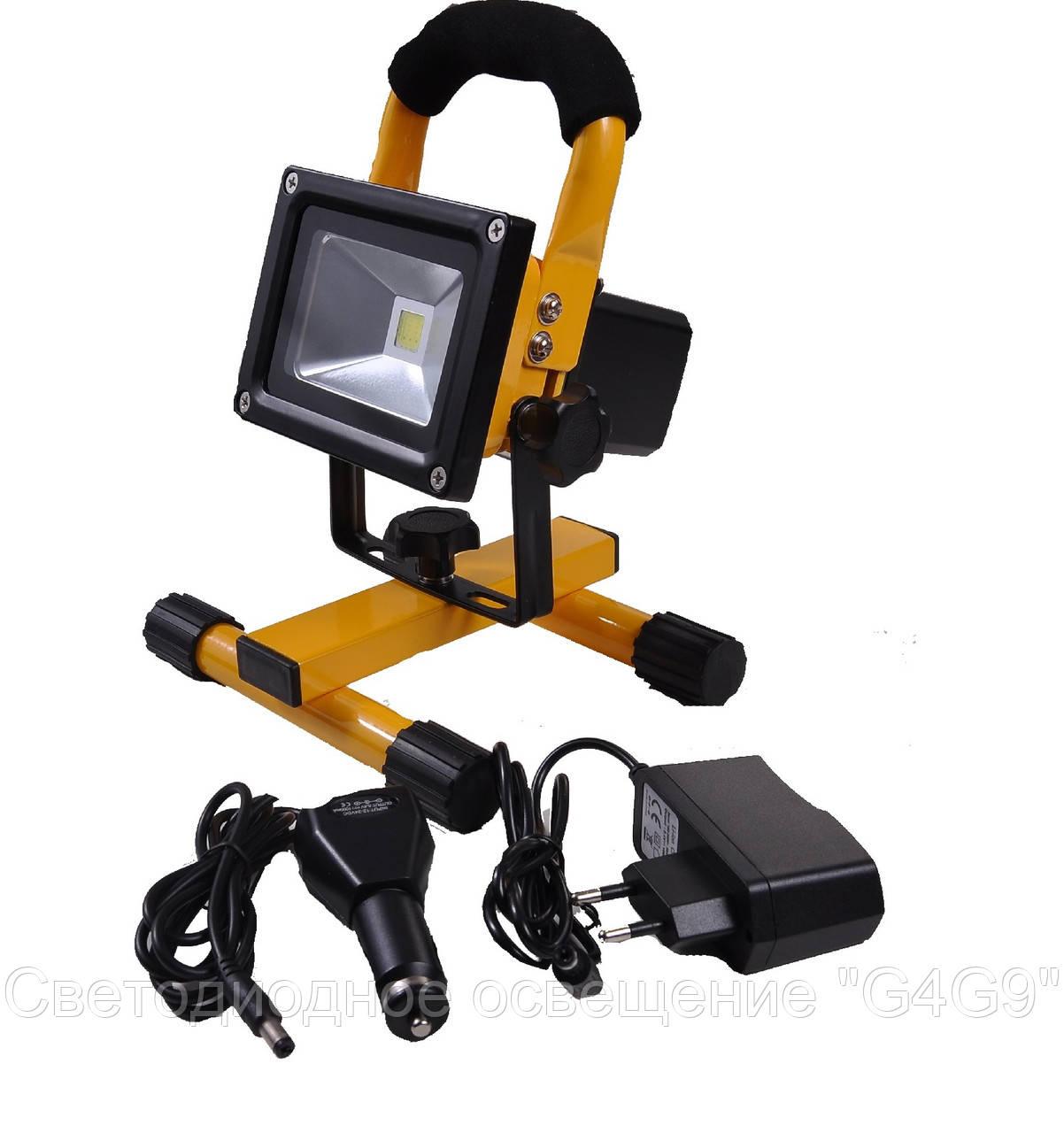 Аккумуляторный светодиодный прожектор 10 Вт + Led лампа Е27 7W 3000K в подарок