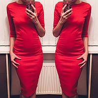Классическое платье , рукав 3/4 красный