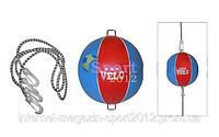 Груша боксерская круглая Velo ULI-8006