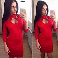 Женское платье 865 ол