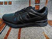 Мужские повседневные кроссовки lunarlon кожа черные 40-46