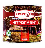 Нитролазурь ТМ Химрезерв (0,7кг/1,7кг/30кг) От упаковки
