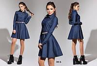 Платье женское 301 Б