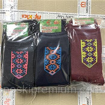Носки женские махровые х/б Классик, 25-27 размер, ассорти, 0954
