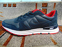 Мужские повседневные кроссовки Lunarlon кожа темно-синие 40-46