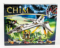 "Конструктор Chim 22046 ""Самолет"", фото 1"