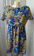 Платье женское легкое летнее мини бренд Atmosphere р.42 5341