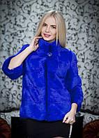 Норковый полушубок, ярко-синий, фото 1