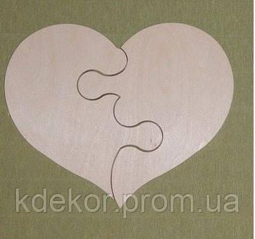 Сердце-пазл №3 заготовка для декупажа и декора