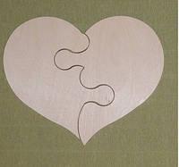 Сердце-пазл №3