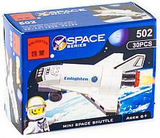 Конструктор BRICK 502 шатл, космонавт, 30дет, в кор-ке, 9,5-7-4,5см