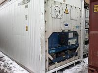 Рефрижераторный контейнер 40 футов 1999 гв., рефконтейнер