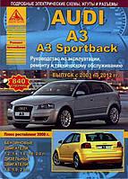 Книга Audi A3 з 2003-12 бензин, дизель Експлуатація, техобслуговування, ремонт