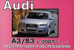 Книга Audi A3 з 2007-2012 Керівництво по експлуатації, техобслуговування
