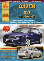 Книга Audi A4 c 2000-04 b6 бензин, дизель Руководство по ремонту, техобслуживанию, фото 1