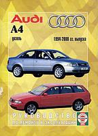 Audi A4 (b5) дизель Мануал по ремонту, эксплуатации и техобслуживанию