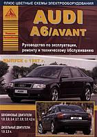 Audi A6 (c5) Справочник по ремонту, техобслуживанию и эксплуатации