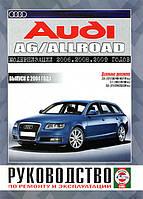 Audi A6 / Allroad (c6) дизель Инструкция по эксплуатации, техобслуживанию и ремонту